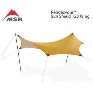 MSR Rendezvou Sun Shield 120 Wing/ランデブーサンシールド120ウィ...