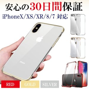 iPhoneケース11/11pro/XS/X/XR iPhone8/7 スマホ  TPU メタリック 耐衝撃 傷防止 超薄型設計|days-of-magic