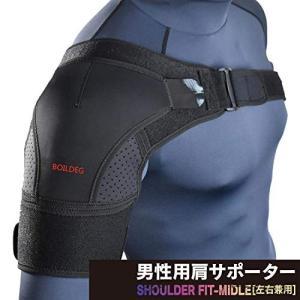 HKU 肩サポーター フリーサイズ 男女兼用 五十肩 四十肩 痛み緩和 脱臼 肩こり 肩固定 けが防止 野球 テニス ゴ|days-of-magic