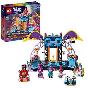 レゴ(LEGO) トロールズ ボルケーノ・ロック・シティのコンサート 41254|days-of-magic