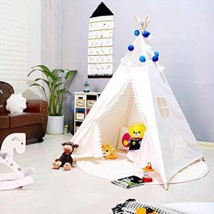 LEAGUE&CO 子供テント キッズテント 子供ハウス 折り畳み式 テントハウス知育玩具 秘密基地 遊び小屋 誕生日プレ days-of-magic