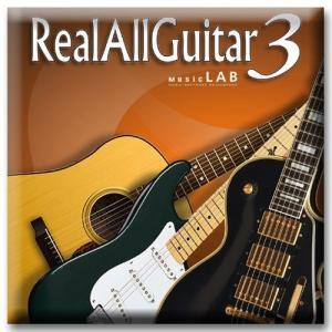 ◆MusicLab REAL ALL GUITAR 3◆並行輸入品◆リアルギター音源◆ [並行輸入品]|days-of-magic