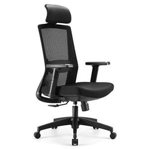 SIHOOハイバックレスト メッシュオフィスチェア ランバーサポート 通気性のあるテーブルと椅子 人間工学に基づ|days-of-magic