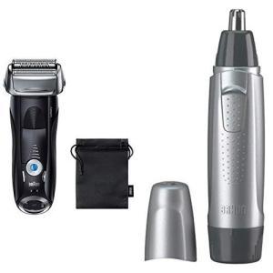 【セット買い】ブラウン メンズ電気シェーバー シリーズ7 7842s-P + 鼻毛カッター EN10
