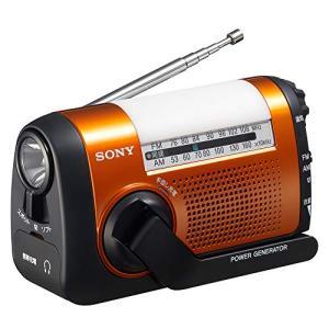 受信周波数FM:76MHz - 108MHz 受信周波数AM:530kHz - 1,710kHz ス...
