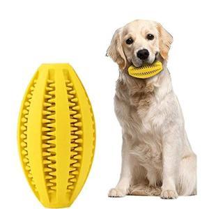 材質:天然ゴムで作ってる。エコ材質、無障害で、匂いなし。 サイズ:三つのサイズが異なる体型の犬達を適...