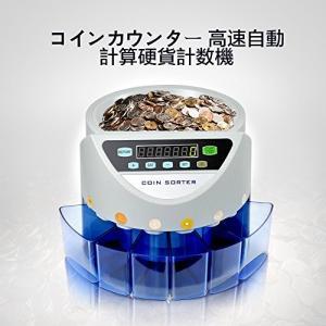 Hoomya 日本硬貨専用 270枚/分 高速コインカウンター 自動計算 硬貨計数機 最新版(日本語説明書付き)(グレー)|days-of-magic