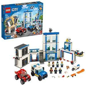 レゴ(LEGO) シティ ポリスステーション 60246|days-of-magic