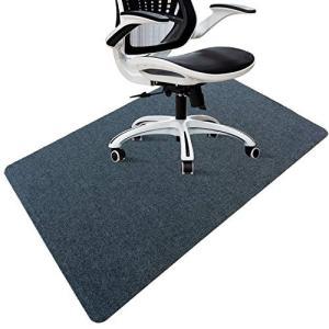 床保護マット チェアマット デスク足元マット 床を傷から保護する 滑り止め 足元マット カット可能 丸洗い可|days-of-magic