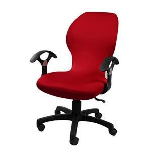 オフィスチェアカバー 事務椅子 カバー 回転座椅子背もたれ カバー 着脱可能 レッド|days-of-magic