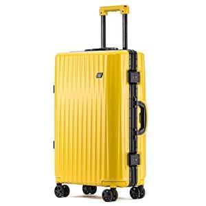ボンイージ(bonyage) スーツケース アルミフレーム 耐衝撃 キャリーケース 機内持込 キャリーケース 軽量 キャリ|days-of-magic