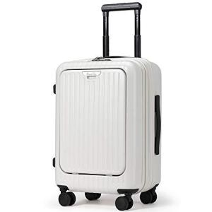 Roam.Cove NEWモデル スーツケース 軽量 機内持ち込み キャリーケース キャリーバッグ 静音 ビジネス フロントオー|days-of-magic