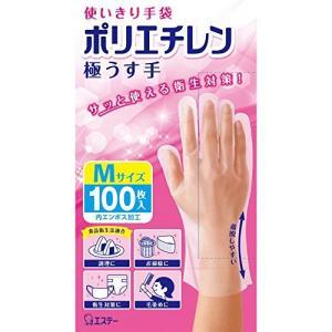 使いきり手袋 ポリエチレン 極うす手 Mサイズ 半透明 100枚 使い捨て 食品衛生法適合|days-of-magic
