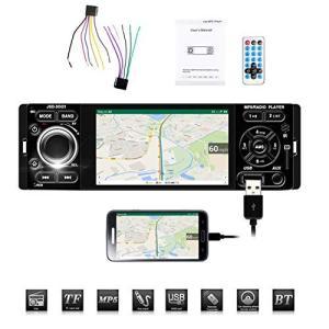 カーオーディオ 1 Din 4.1インチ、HD ミラーリンク タッチパネル FM AUX出力 Bluetooth USB SD対応 3001|days-of-magic