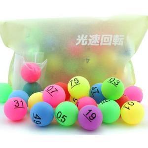 【光速回転】ビンゴ 抽選 数字入り ボール 球 くじ引き(番号付きボール 75球) days-of-magic