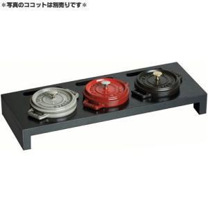 ストウブ ココット ラウンド10cm専用木台 木製 ミニココット用スタンド 40509-374 |days