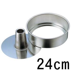 ブリキ デコレーション型 管付 24cm days