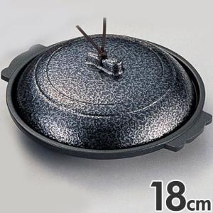 マイン 業務用 陶板鍋 丸陶板 18cm いぶし銀 M10-390  days
