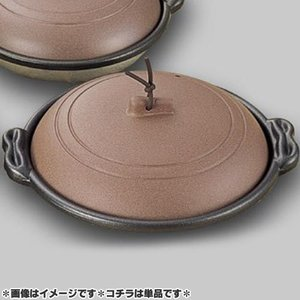マイン 業務用 庵 陶板鍋 18cm 浅皿 素焼き茶 M10-465  days