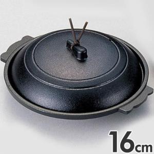 マイン 業務用 陶板鍋 丸陶板 16cm 黒 M10-598                                 days