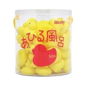 [P]ハーシートップイン お風呂用おもちゃ バストーイ あひる風呂 50羽入り HB-2725|days
