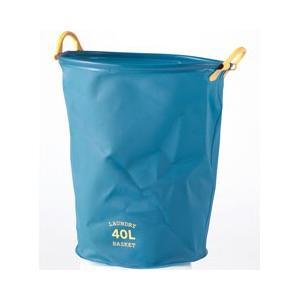 [P]ハグハグ ランドリー 洗濯かご ランドリーバスケット ブルー HG-113|days