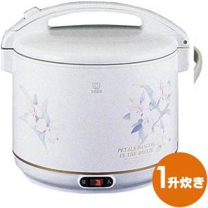 タイガー 電子おひつ 電子ジャー 保温専用 炊きたて 1升炊き JHG-A180 |days