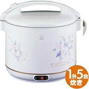 タイガー 電子おひつ 電子ジャー 保温専用 炊きたて 1升5合炊き JHG-A270 |days