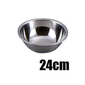 DO-EN 18-8 ステンレススチール ボール 24cm |days