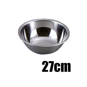 DO-EN 18-8 ステンレススチール ボール 27cm |days