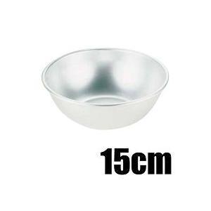 アルマイト ボール 15cm |days