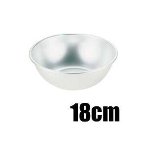 アルマイト ボール 18cm |days