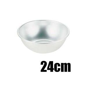 アルマイト ボール 24cm |days
