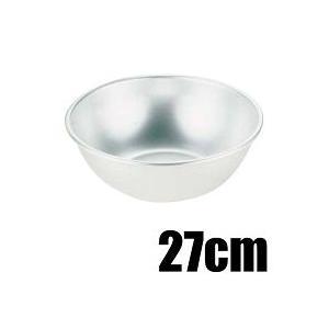 アルマイト ボール 27cm |days