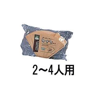 ケナフ コーヒーフィルター 2〜4人用 100枚入|days