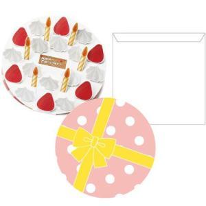 アルタ 寄せ書き用色紙 メッセージケーキ ミニカード 18枚入り ピンク |days