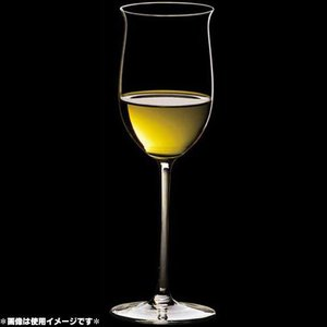 リーデル ワイングラス ソムリエ ラインガウ 4400/1 210cc  days