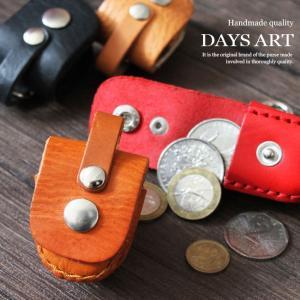 本革 レザーミニコインケース レザーキーホルダー|daysart