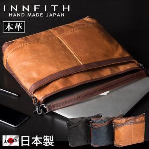INNFITH インフィス 日本製 レザーバッグ 2way ショルダーバッグ メンズ 本革 アンティ...