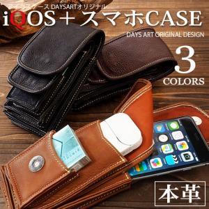 アイコスケース iQOSケース スマホケース アイコス専用 iPhone6Plus対応 本革  牛革|daysart