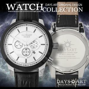 『優勝セール対象商品』腕時計 デイズアートオリジナル クロノグラフ メンズウォッチ 本革ベルト バックル留め具 白文字盤 大きい 電池式 クォーツ|daysart