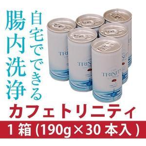 Cafe Trinity カフェトリニティー エイチエヌエス 190ml×30本 腸内洗浄 ドクターコーヒー