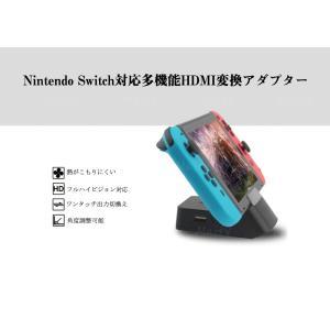 商品名:多機能HDMI変換アダプター サイズ:約9.5×7.5×5cm 素材:ABS 出力:HDMI...