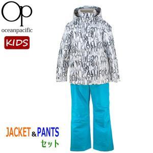 オーピー キッズ スノボウェア 上下セット 子供用 スノーボード OP ジュニアサイズ ジャケット ...