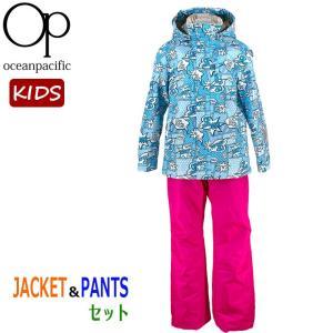 スノーボードウェア オーピー キッズ スノボウェア 上下セット ジャケット パンツ サイズ調節 子供...