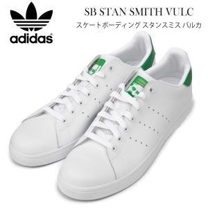 adidas アディダス スケートボーディング スタンスミス バルカ SB STAN SMITH VULC メンズ レディース ユニセックス B49618 daytripper