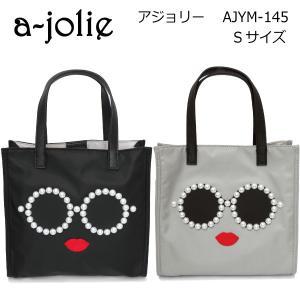 a-jolie アジョリー サングラス パール ナイロントートバッグ Sサイズ AJYM-145 a jolie ハンドバッグ|daytripper