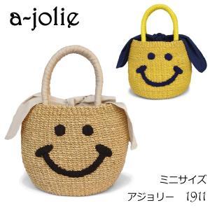 a-jolie アジョリー にこちゃんスマイル(えくぼ) かごバッグ ミニサイズ mini si-1911 a jolie ベージュ イエロー|daytripper