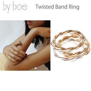 byboe バイボー正規品 ツイストシェイプバンドリング 指輪 Twisted Band Ring MR-6 アクセサリー ANNIKA INEZ アニカ イネズ daytripper