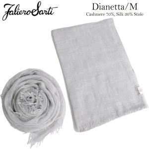 Faliero Sarti ファリエロサルティ DIANETTA カシミアシルクストール スカーフ マフラー ディアネッタ|daytripper